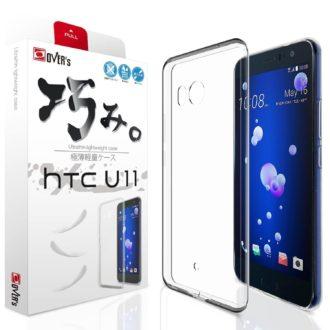 htc-u11-case-review12-min