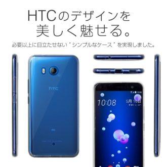 htc-u11-case-review13-min