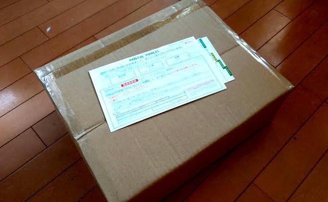 shippingkoreatojapan2-min