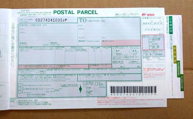 shippingkoreatojapan5-min