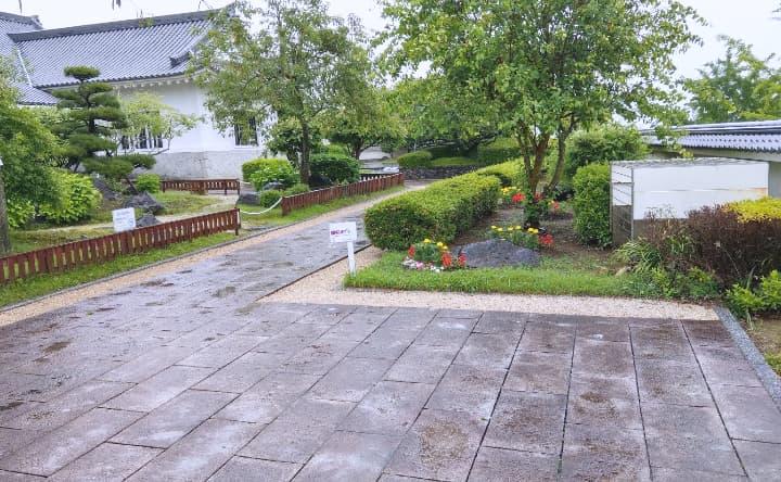 天ケ城公園の庭園