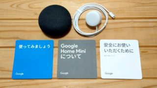 google-home-mini16-min