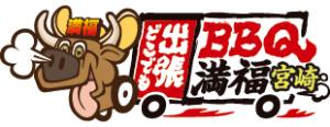 logo-myzk