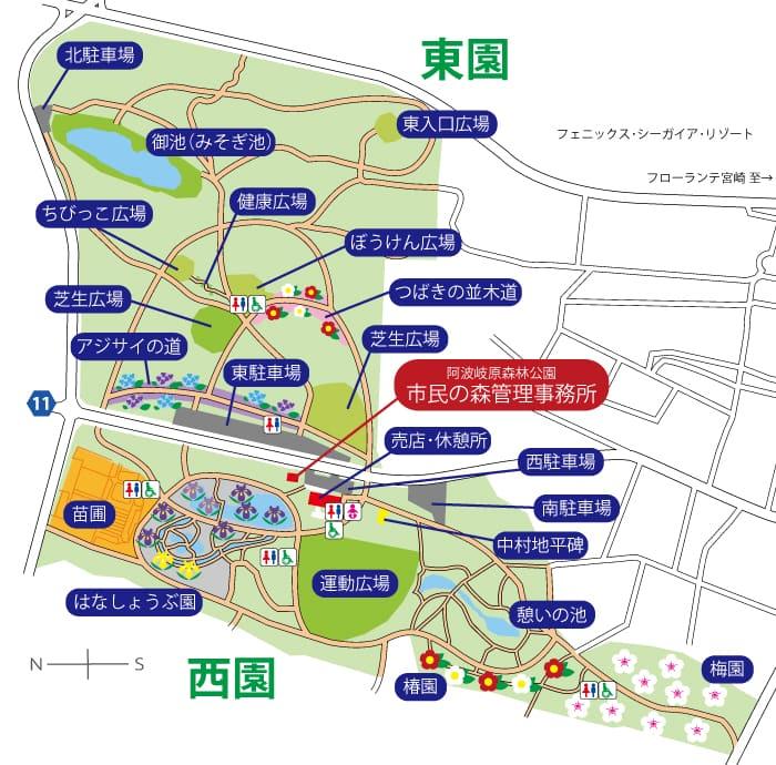 shiminnomori-park18-min