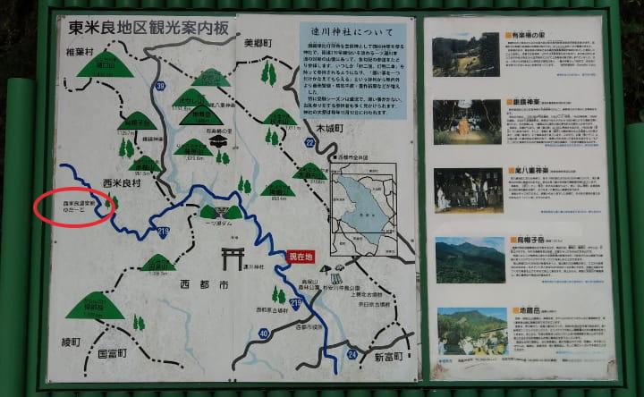 hayakawashrine1-min