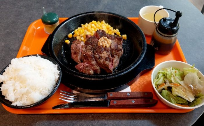 aeonmallmiyazaki-ikinaristeak-lunch-coupon-2-min