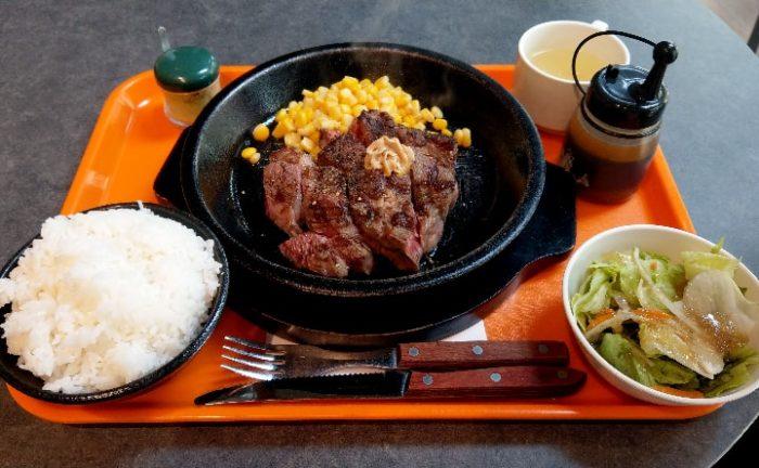 aeonmallmiyazaki-ikinaristeak-lunch-coupon-2-min