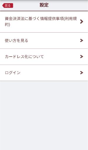 aeonmallmiyazaki-ikinaristeak-lunch-coupon-7