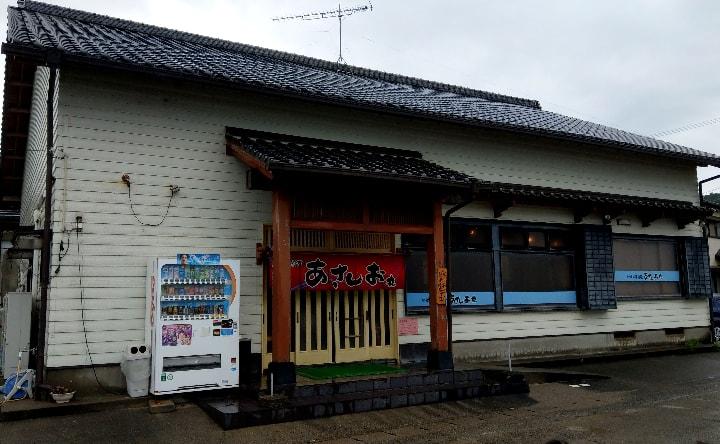 あさしお丸の店舗