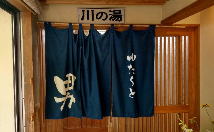 nishimera-yutato1-min