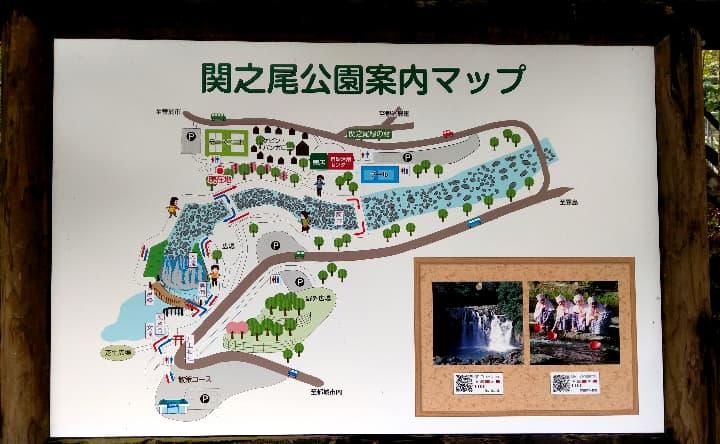 関之尾滝のマップ