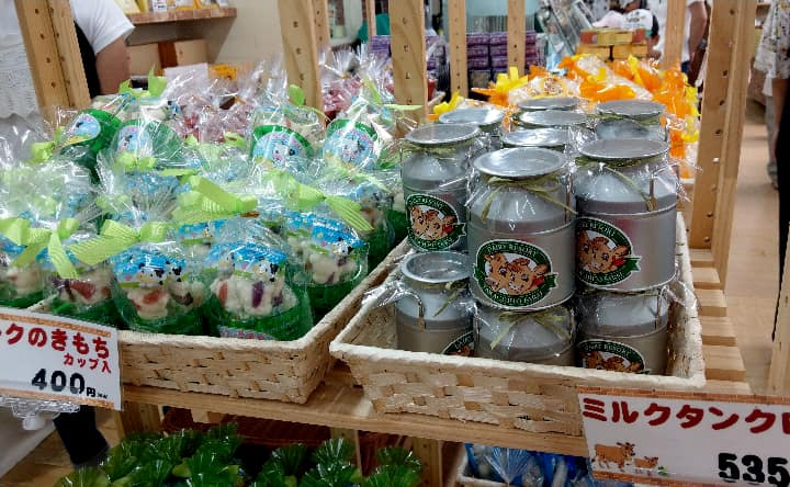 高千穂牧場のお土産お菓子