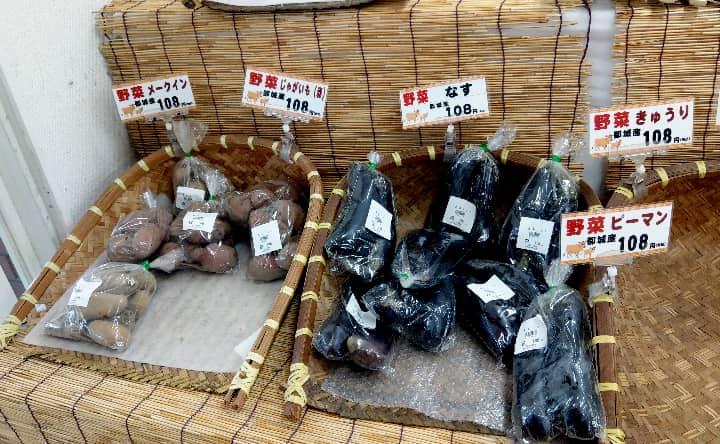 高千穂牧場のお土産野菜