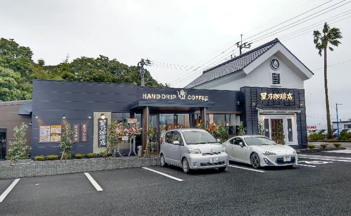 星乃珈琲宮崎店の外観