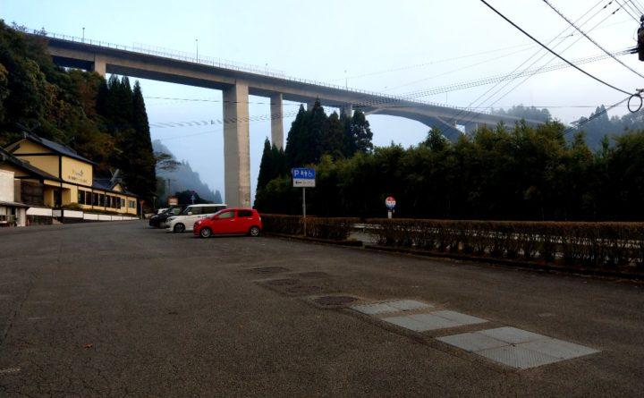 高千穂峡の大橋駐車場