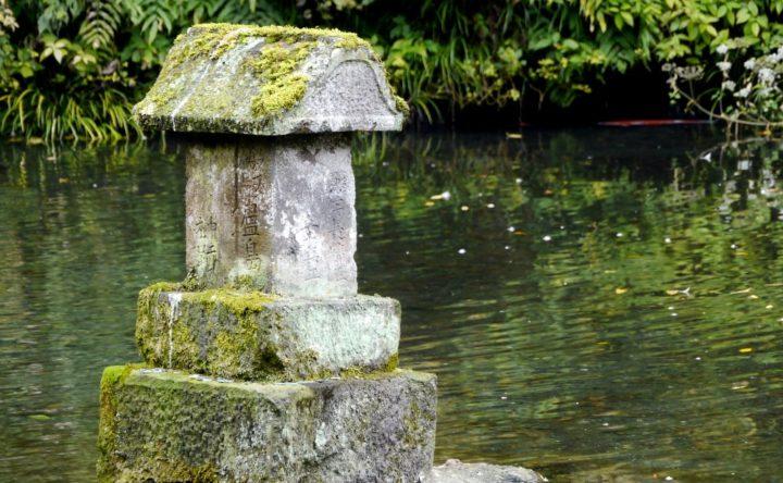 高千穂峡のおのころ島
