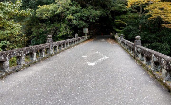 高千穂峡の神橋