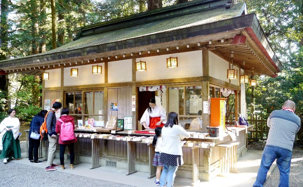 高千穂神社社務所