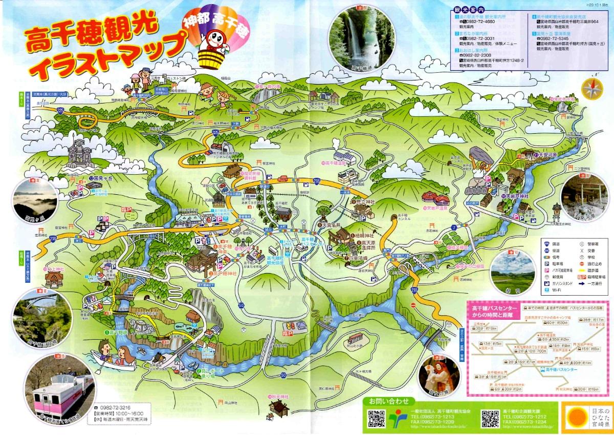 高千穂観光マップ